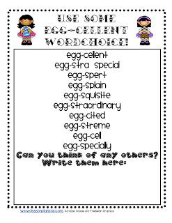 egg principal
